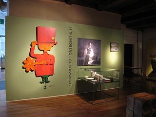 Gustavsberg's Porslinsmuseum