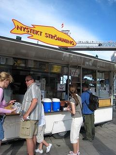 Stroemming Vagnen